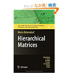 Hierarchical Matrices: A Means to Efficiently Solve Elliptic Boundary Value Problems (Lecture Notes in Computational Science and Engineering)