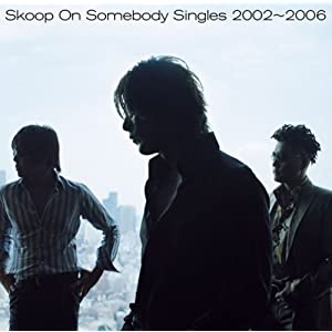 Singles 2002〜2006