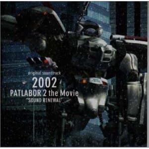 機動警察パトレイバー THE MOVIEの画像