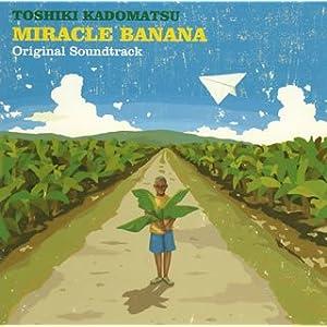 MIRACLE BANANA -Original Soundtrack-