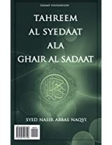 Tahreem Al Syedaat Ala Ghair Al Sadaat