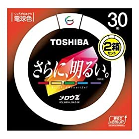 東芝 30形丸形蛍光灯(電球色)【2本セット】メロウZ