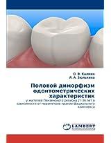 Polovoy Dimorfizm Odontometricheskikh Kharakteristik