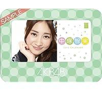 卓上 AKB48-122中塚 智実 カレンダー 2013年