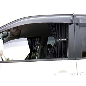 【クリックでお店のこの商品のページへ】車内用 オートデコール ファッションカーテン(LLサイズ/遮光ブラック)左右2枚入