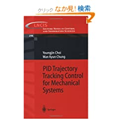 PID Trajectory Tracking Control for Mechanical Systems (Lecture Notes in Control and Information Sciences)