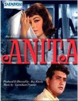 Anita (DVD) - Raj Khosla - Shemaroo Entertainment Ltd.(2012) - Approx. 142 Mins