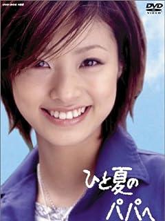 東京VS大阪「SEXしたい女優」ランキング vol.2
