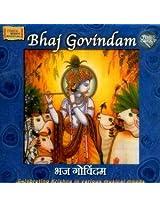 Bhaj Govindam - II