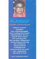 Deepthimayi