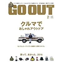 GO OUT 2017年2月号 小さい表紙画像