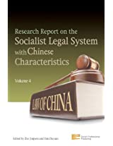 Research Report on the Socialist Legal System with Chinese Characteristics: v. 4