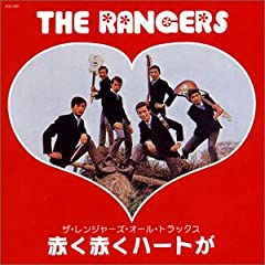 The Rangers | ザ・レンジャーズ