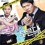 [CD]国家が呼ぶ 韓国ドラマOST
