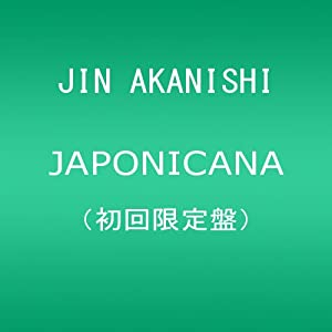 『JAPONICANA【外付けポスター特典無し】』