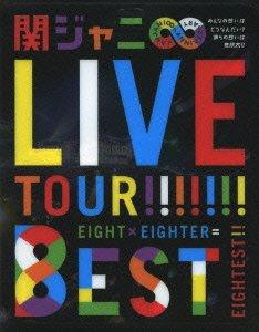 Kanjani8 関ジャニ∞ — KANJANI∞ LIVE TOUR!! 8EST – Minna no Omoi wa Donandai? Bokura no Omoi wa Mugendai!! –
