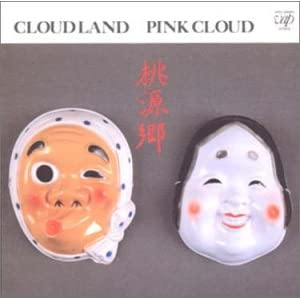 CLOUD LAND 〜桃源郷〜