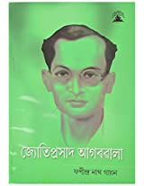 Jyoti Prasad Agarwala By Assam Publishing Company