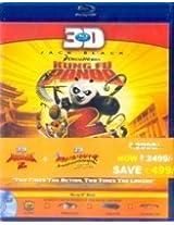 Kung Fu Panda 2/Madgscar 3 (3D)