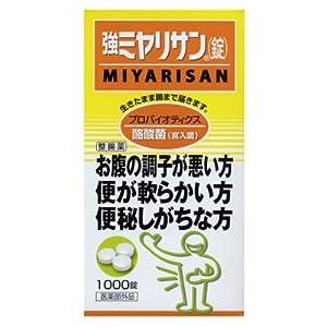 【クリックで詳細表示】Amazon.co.jp:強ミヤリサン 錠 1000錠 [指定医薬部外品]:ドラッグストア