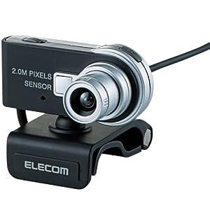 ELECOM WEBカメラ 200万画素 1/4インチCMOSセンサ ネックバンド型ヘッドセット付 シルバー