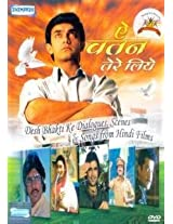 Aye Watan Tere Liye: Desh Bhakti Ke Dialogues, Scenes & Songs from Hindi Films