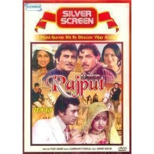 Rajput (1982)