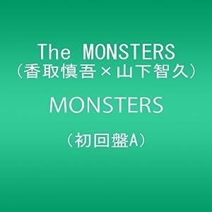 『MONSTERS(初回盤A)』