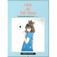 鎌田安里紗 enjoy the little things 小さい表紙画像