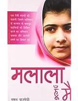Malala Hoon Main