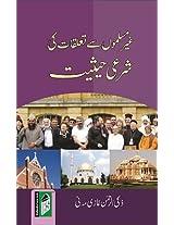 Ghair Muslimon Se Talluqat Ki Sharai Hasiyat (HB)