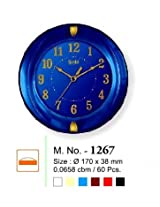 Ajanta Simple Clock Model 1267