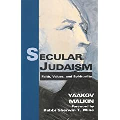 Secular Judaism: Faith, Values and Spirituality