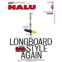 NALU 2017年4月号 小さい表紙画像