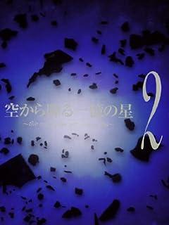 まぜるな危険!大物芸能人「共演NGマル秘リスト」 vol.02
