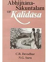 Abhijnanasakuntalam of Kalidasa