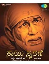 Sai Smrane - Kannada CD