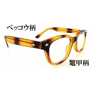 度付きオーダーレンズ込み スタッズ セルフレーム 眼鏡一式 No 6736blk