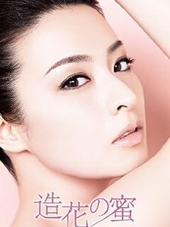 夏だからSEXしたい40代美女優ベスト20 vol.2