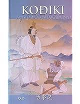 Kodjiki: Zapisi o drevnim dogadjajima