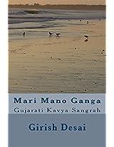 Mari Manoganga: Girish Desana Kavyo