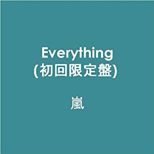 嵐 Everything