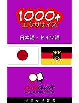 1000+ Exercises Japanese - German (ChitChat WorldWide)