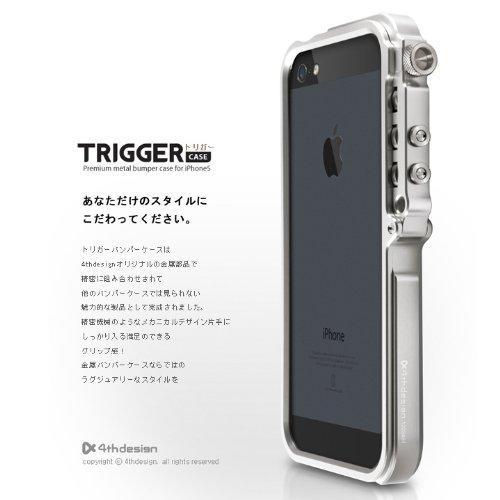 iPhone5ケース Trigger