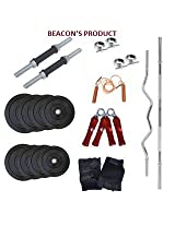 50 Kg BEACON INTERNATIONAL Home Gym Set Rubber Plates(4rods) + Dumbbell rods + Gloves+Skipping rope + Gripper + 3 FT EZ CURL BAR+5FT SHOULDER /BENCH ROD +FREE Locks