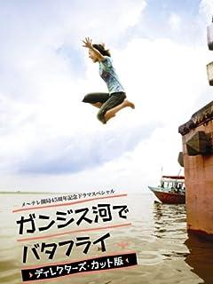 芸能美女「春の酔いどれSEXYニュース」一挙出し vol.01