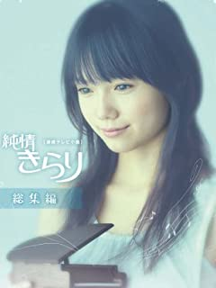 NHK朝ドラ 歴代美女優「とろりんフェロモン番付」 vol.4