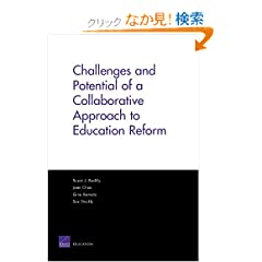 Challenges And Potential Of A Collaborative Approach To Education Reform