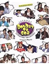 Journey Bombay To Goa |DVD