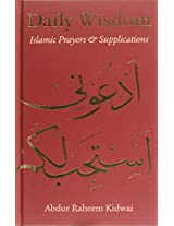 Daily Wisdom: No. 3: Islamic Prayers and Supplication